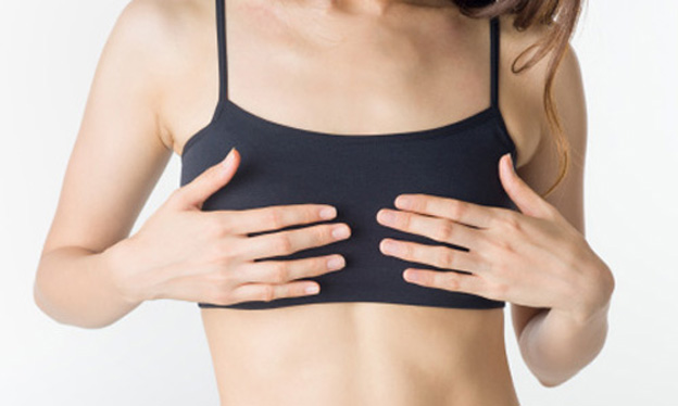 Công nghệ nâng ngực mới nhất